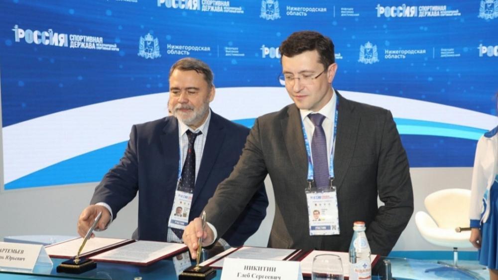 ФРР подписала соглашение о сотрудничестве с правительством Нижегородской области