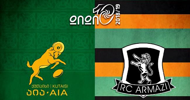 «Армази» удержал результат во втором четвертьфинале Диди-10