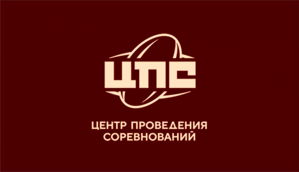 Стали известны даты и время начала матчей плей-офф Чемпионата России.