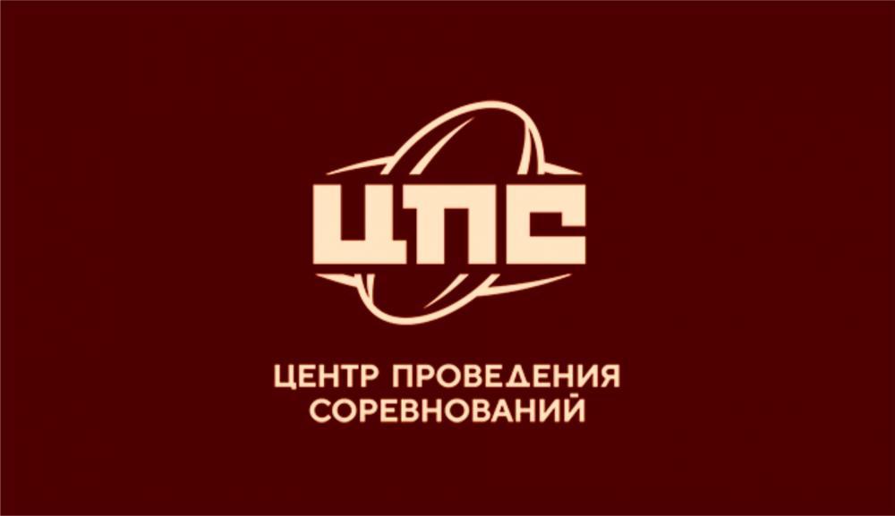 Матч «Владивостокских тигров» перенесен