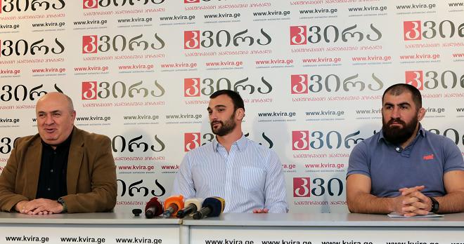 В Грузии состоялась презентация Ассоциации регби