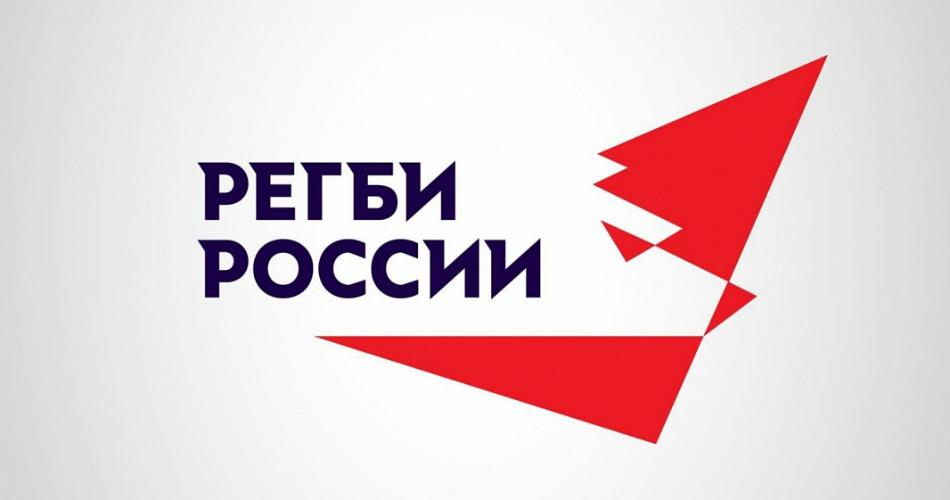 Федерация регби России проведет ребрендинг