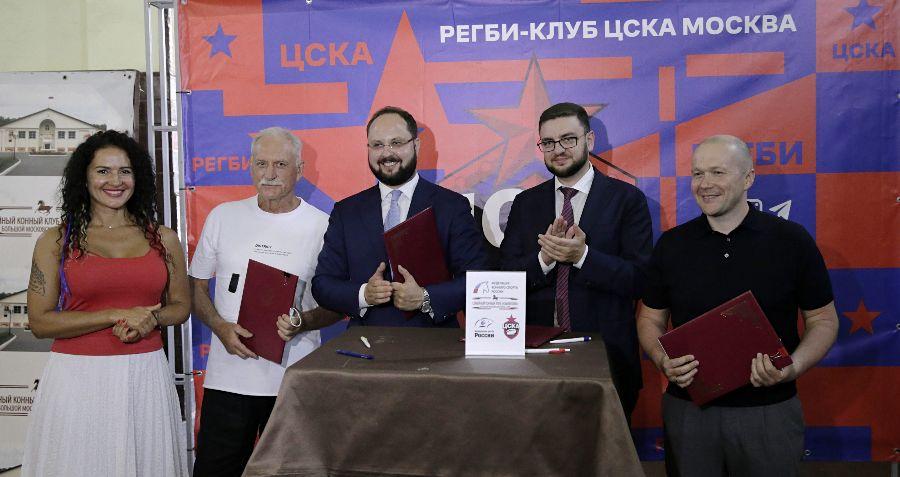Федерация регби России подписала договор о сотрудничестве с Федерацией конного спорта