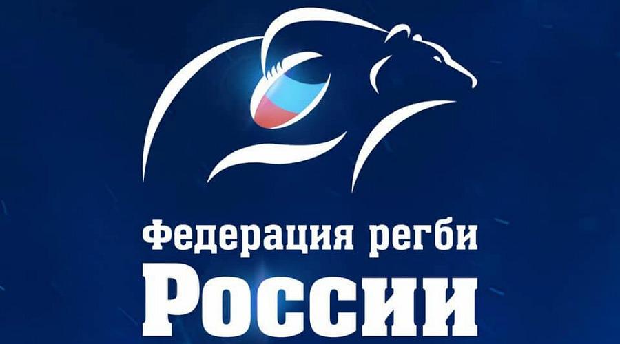 Тест-матч между сборными России и Грузии не состоится