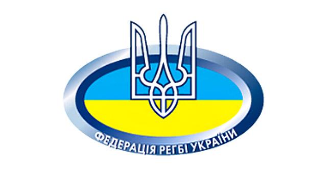 Определены даты этапов украинской Суперлиги по регби-7