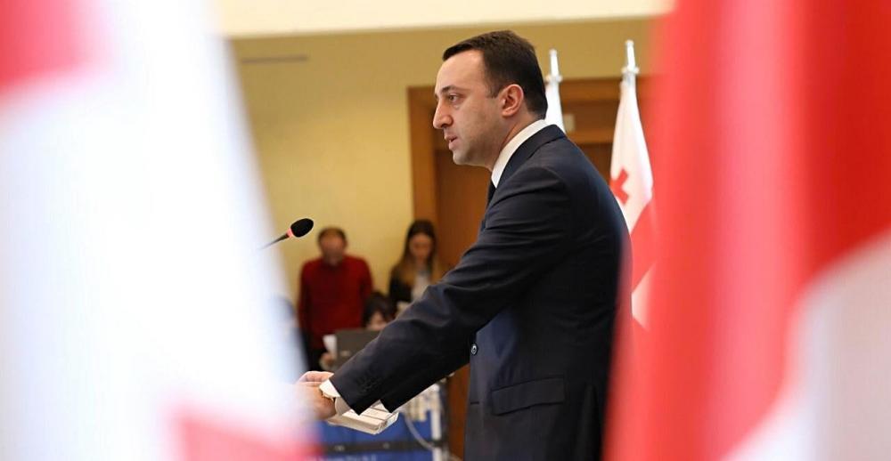Открытое письмо клубов Грузии к премьер-министру Иракли Гарибашвили