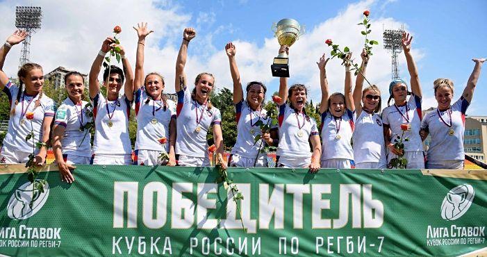 Кубок России по регби-7 среди женщин 2021. Расписание