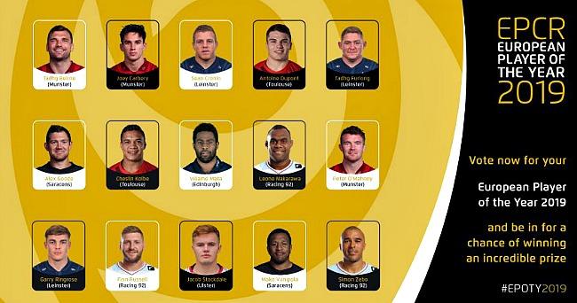 ECPR объявило шорт-лист на звание лучшего европейского игрока