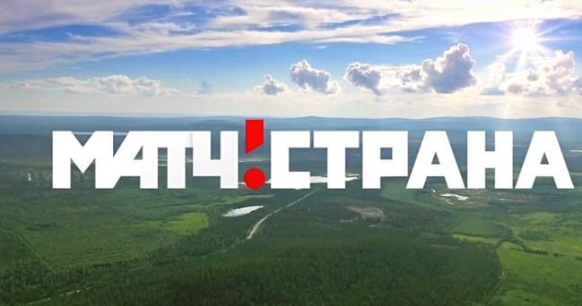 «Матч! Страна» покажет Московский этап Чемпионата Европы по регби-7
