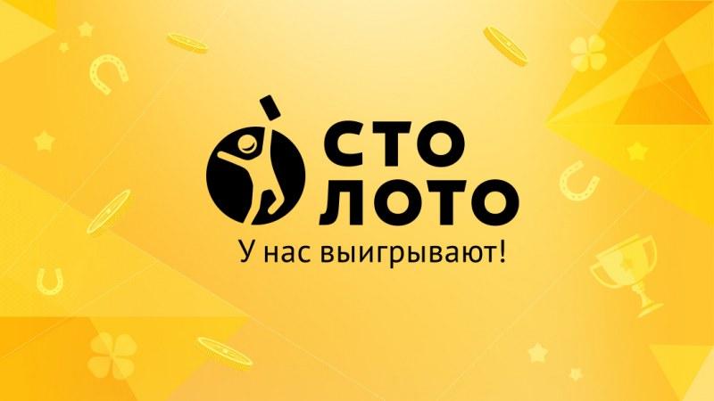 В Краснодаре разыграют путевку на Кубок мира-2019
