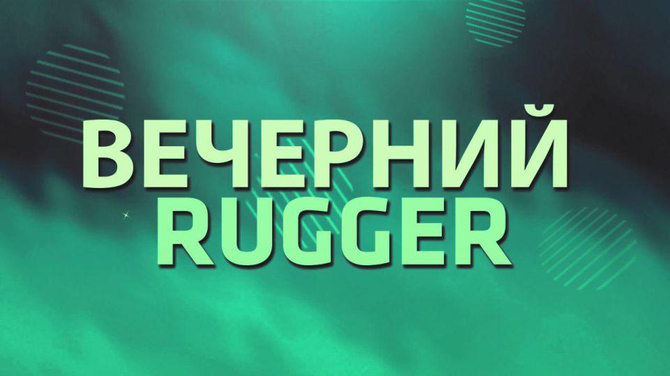 Вечерний Раггер: Томпсон решил, что сделает со своим мозгом, ИэнХендерсон обвиняет Гэтланда и трибьют Хупера