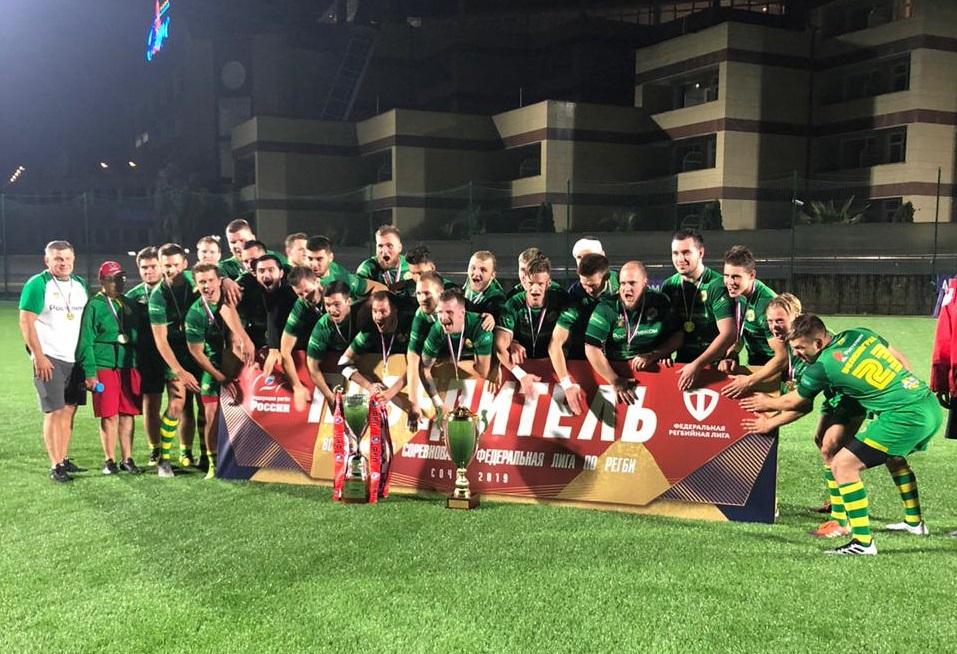 «Зеленоград» выиграл Федеральную регбийную лигу