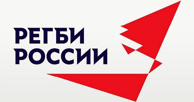 Определён состав сборной России U20 на УТС в Сочи