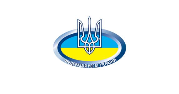 Старт чемпионата Украины сезона 2020 перенесен