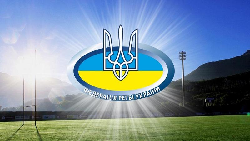 Высшая лига Украины по регби-7 пройдёт в один день