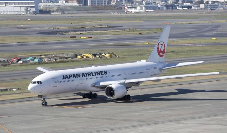 Япония снизила тарифы на перелёты внутри страны