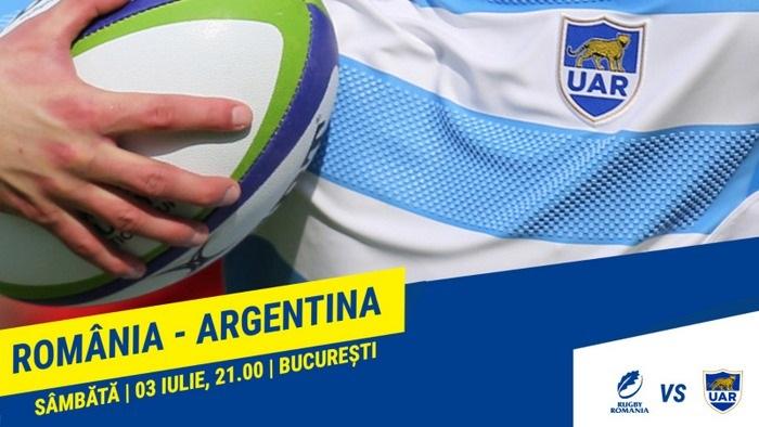 Официально: Румыния и Аргентина сыграют 3 июля