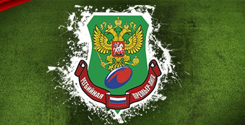 Чемпионат России 2018. Коротко обо всех