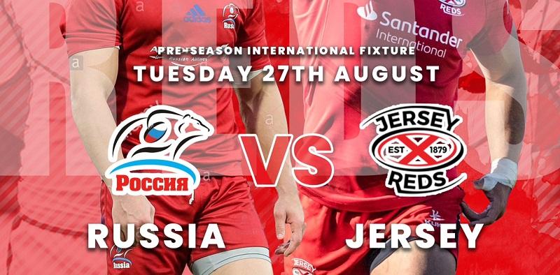 Стартовала продажа билетов на матч Россия – «Джерси «Редс»