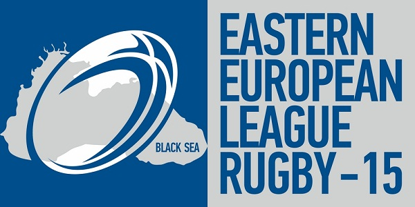 Определился календарь Восточно-Европейской Лиги-2017